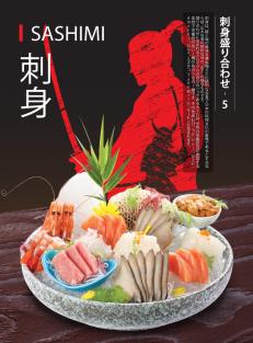 sashimi-cat