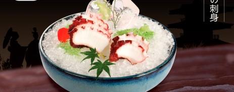 Sashimi-bach-tuoc-Nhat-12-8-1200