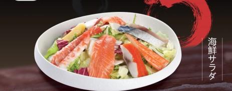 salad-hai-san-12-8-1200
