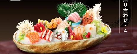 sashimi-tong-hop-4-12-8-1200
