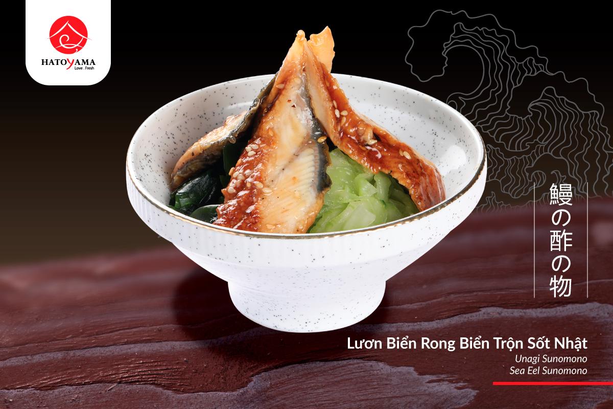 suno-luon-sot-Nhat-12-8-1200