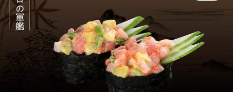 sushi-gunkan-bung-ca-ngu-Nhat-12-8-1200