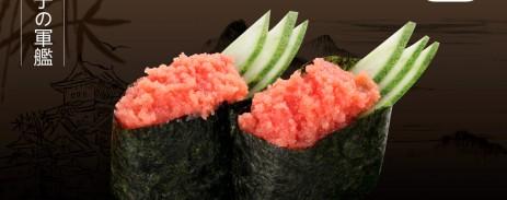 sushi-gunkan-trung-ca-tuyet-12-8-1200