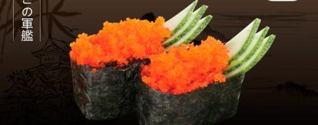 sushi-gunkan-trung-tom-12-8-1200