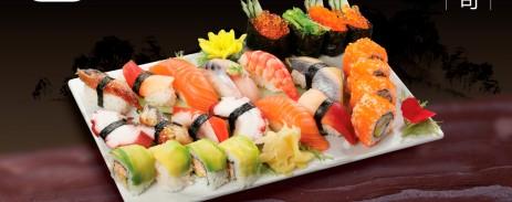 sushi-tong-hop-lon-12-8-1200