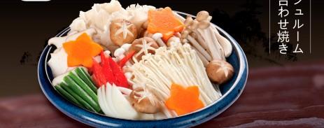 yasai-nam-nuong-tong-hop-12-8-1200